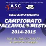 13° edizione del Campionato Provinciale di Pallavolo mista amatoriale di Cagliari – bando di iscrizione