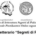 """Concorso Letterario """"Segreti di Pulcinella 2013"""""""