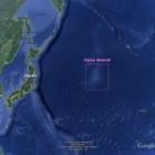 Scoperto nell'Oceano Pacifico il vulcano più grande della Terra: il Massiccio Tamu