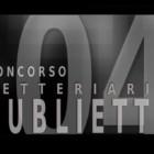 """Quarta edizione del Concorso Letterario Nazionale """"Oubliette 04"""""""