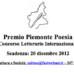 """Concorso Letterario Internazionale """"Premio Piemonte Poesia"""""""