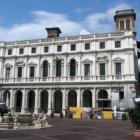 """""""Giuseppe Alessandro Furietti e le origini della Biblioteca Civica di Bergamo"""", in mostra fino al 14 agosto 2014, Bergamo"""