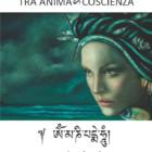 """Presentazione de """"Tra anima – coscienza"""" di Siddharta-Asia Lomartire, 4 luglio 2012, Grottaglie"""