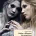 """Intervista di Carina Spurio a Serena Bono ed al suo """"Origine e diffusione del vampirismo"""""""