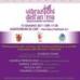 """Premio letterario e d'arte """"Vibrazioni dell'anima"""" all'Auditorium della Cassa di Risparmio"""