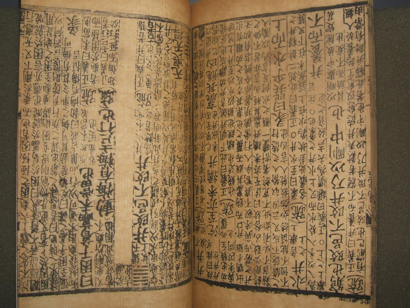 """Risultati immagini per Come leggere il """"Libro dei Mutamenti"""""""