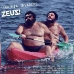 """""""Summer is Mine"""": il Festival di musica alternativa volto a valorizzare il Sulcis Iglesiente"""